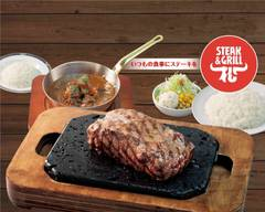 ステーキ屋 松 下北沢店 Steak-ya Matsu Shimokitazawa