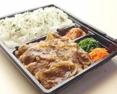 焼肉レストランひがしやま 仙台駅前店 yakiniku restaurante higashiyama sendaiekimaeten