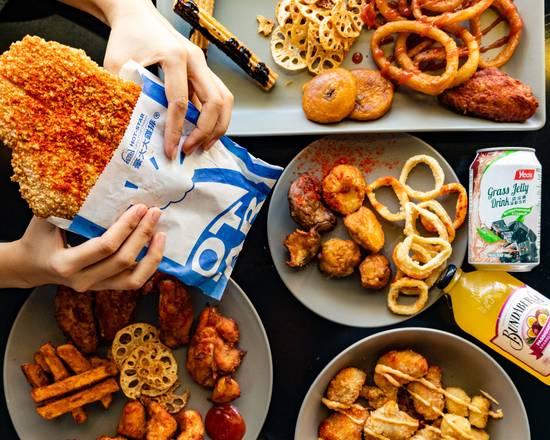 Hot Star Large Fried Chicken (Parramatta)