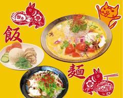 東南アジア食堂マラッカ Malacca Canteen
