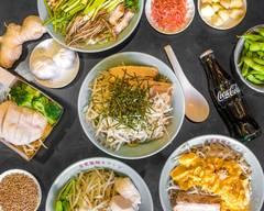 自家製麺キリンジ Homemade noodles kirinji