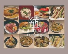 紡 Dining Tsumugi Dining