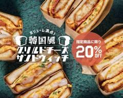 【ボリューム満点!】韓国風グリルドチーズサンドウィッチ