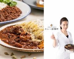 一条もんこ先生のカレー診療所 新宿東口院 Dr.Ichijo Monko Curry Clinic Shinjyuku East