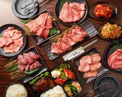 食彩和牛しげ吉横浜元町店 shokusai wagyu sigekichi yokohamamotomachiten