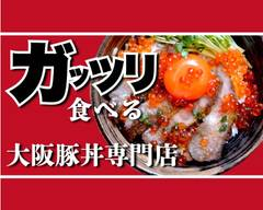 大阪豚丼専門店 LUPIN