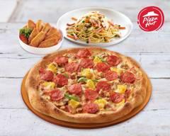 必勝客 Pizza Hut (成和道)
