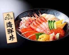 旨い海鮮丼 三四味屋【ちらし寿司/丼/刺身】 わらび店