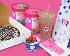 Baskin-Robbins (11700 Preston Rd, Suite 670)