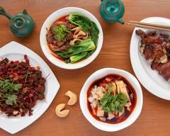 Ruiji Sichuan Cuisine 瑞吉川菜