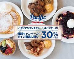 【ハワイアンランチプレート & パンケーキ 】パシフィックドライブイン Pacific DRIVE-IN