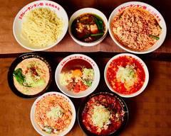 元祖カレータンタン麺 征虎 Ganso currytantanmen MASATORA
