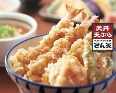 天丼・天ぷら本舗 さん天 川口道合店 Tempura Honpo Santen