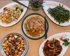 One More Szechuan Chinese Cuisine 一 聚小館