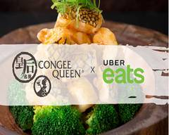 Congee Queen 皇后名粥  (Mississauga)