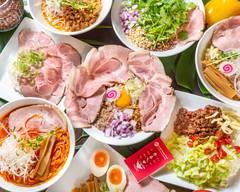 煮干しらーめん麺屋うさぎ宿院 Rich pork soup and seafood stock noodle ramen shop
