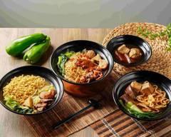 文武湯醬 新竹品明城店