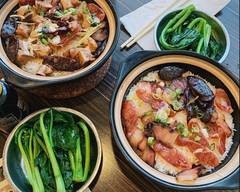 Cantonese BBQ Restaurant