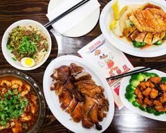 Lau Kee Restaurant