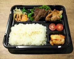 炭火焼肉 ホルモン 八王子 丹田 sumibiyakiniku horumon hachiouji tanden