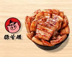 豚首領 西早稲田店 butashuryo