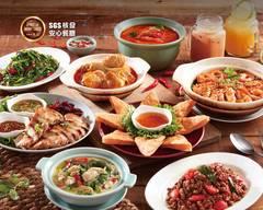 瓦城泰國料理 新竹湳雅店