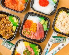 寿司しん Sushishin
