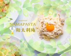 淡路島生パスタ専門店 「和太利庵」 京都六角店