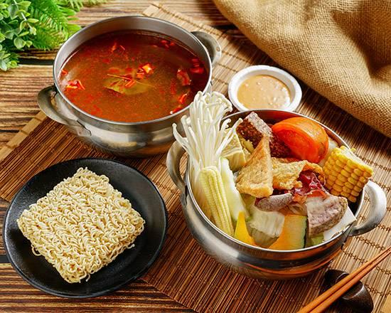 圓和素鍋 養身素食小火鍋