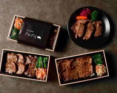 炭火焼肉たんざらし 牛タン専門店 BBQ TANZARASHI