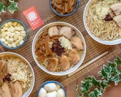 ラーメンの店 まんじ noodle shop 'THE MANJI'