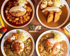 カレー倶楽部ルウ 難波中店 Curry Club Ruu Nanba Naka Store