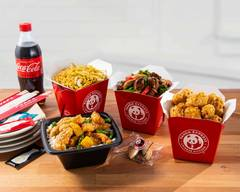 Panda Express (1000 South State Road 7)