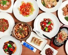 健康中華 青蓮 豊洲IHI店 Healthy Chinese SEIREN Toyosu