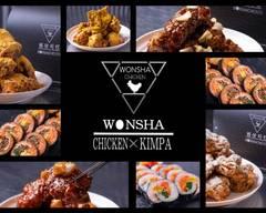 ウォンシャチキン&キンパ 博多店 wonsyas chikin Hakata