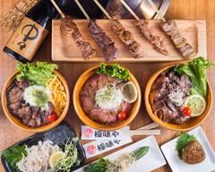 焼肉 極味や 西新駅前店 yakiniku kiwamiya nisihjinekimaeten