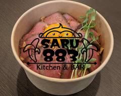 Kitchen & BAR -SARU883-