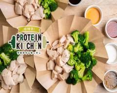 低糖質ヘルシーチキン&ブロッコリー プロテインキッチン 名駅店【タンパク質たっぷり】