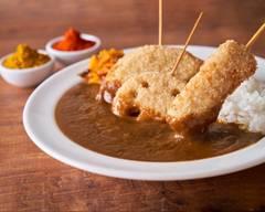 串カツ田中の串カツカレー 鴻池新田店 Kushikatsu Tanaka's Kushikatsu Curry Konoike Shinden