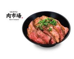 肉市場 福山 NIKUICHIBA Fukuyama