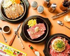 ペッパーランチ 宇都宮バンバ通り Pepper Lunch Utsunomiya Bamba Street