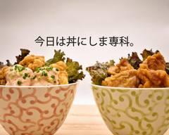今日は丼にしま専科。 赤坂店