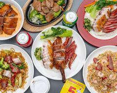Chinese BBQ & Vietnamese Food
