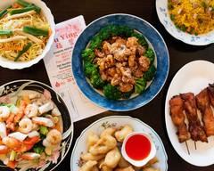 Fu Ying Chinese Restaurant 富营