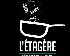 L'Etagere - Avenue de Geneve