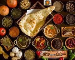 インド料理 ナマスカール Indian Restaurant Namaskār