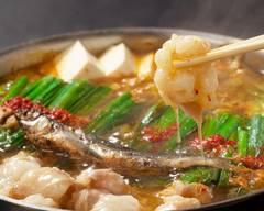 もつ鍋極味や 西新店 motsunabe kiwamiya nishijinten