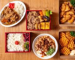 牛陣 Gyujin Shabu Shabu & Sukiyaki Restaurant (Causeway Bay Plaza I)