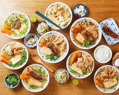 ごちとん(野菜を食べるごちそう豚汁) 代々木本店 Gochiton Yoyogi