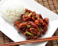 #1 Chinese Restaurant